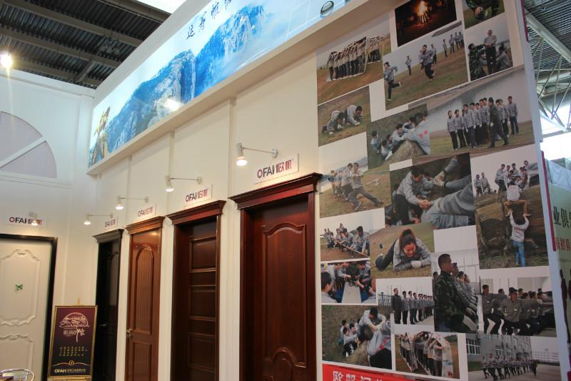 北京门展10