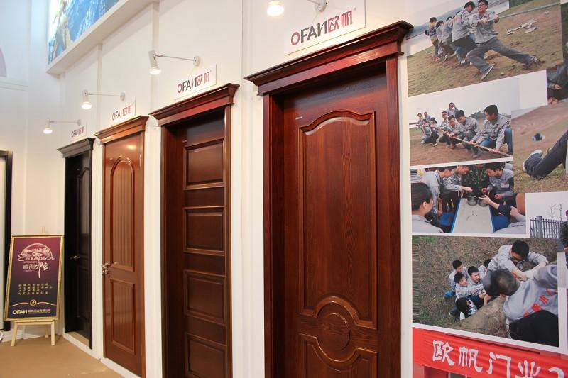 北京门展5