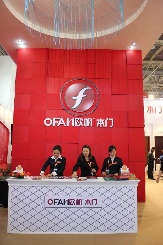 北京门展4